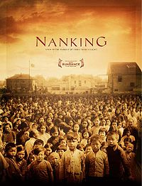 200px-nanking_movie_poster1